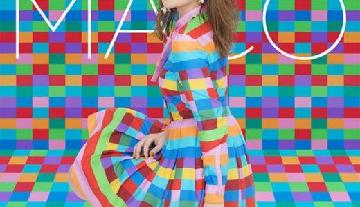 【動画あり】『LOVE』が大ヒットのMACO、新曲「タイムリミット」のキュートで不思議なミュージックビデオが公開!