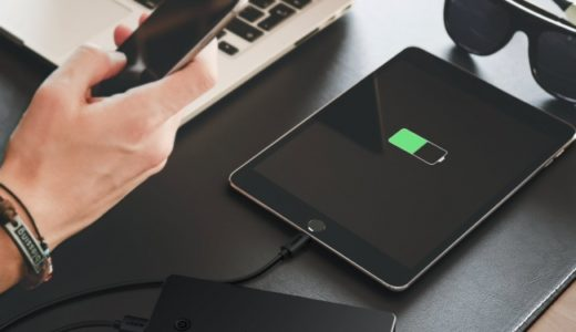 モバイルバッテリー「AUKEY PB-N36」が300台限定44%オフキャンペーン